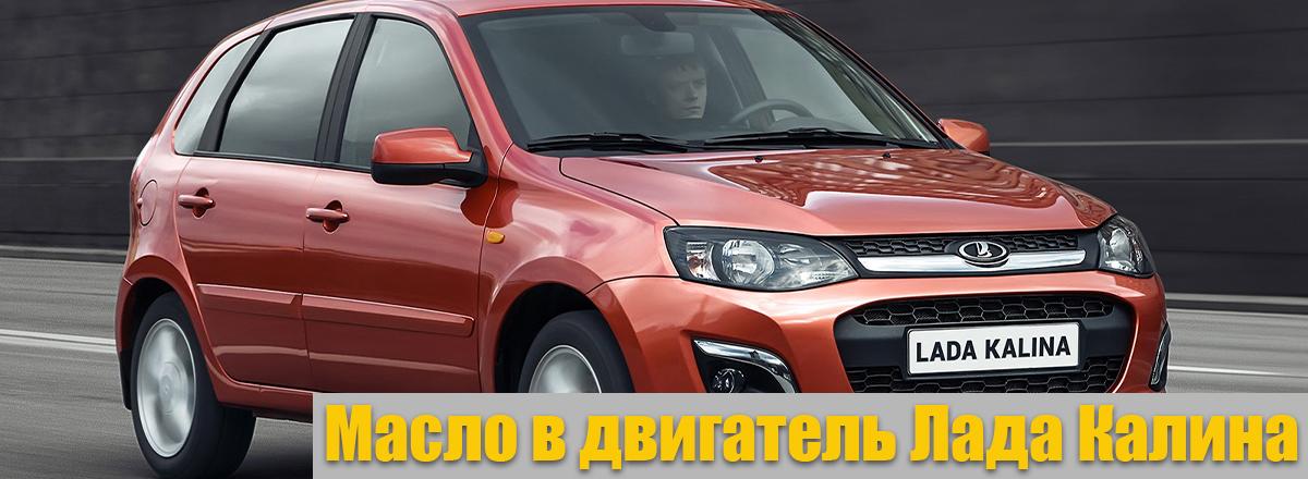 Датчик масла ВАЗ-1118